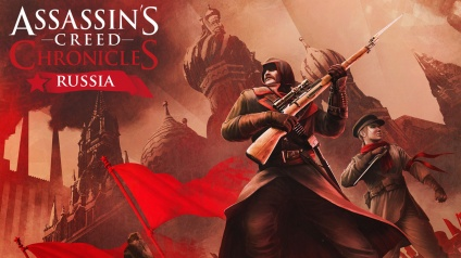 Assassin's Creed: Chronicles - Russia