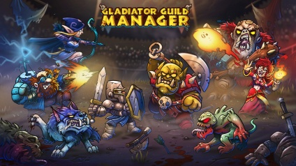 Gladiators Guild Manager